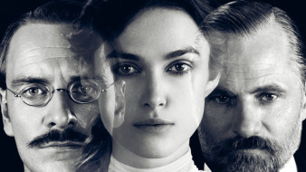 A DANGEROUS METHOD ::: L'Europe avant la bascule