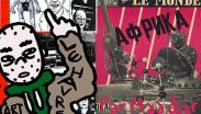 MAADIAR A TESTÉ POUR VOUS ::: Bazooka à la Biennale du Havre