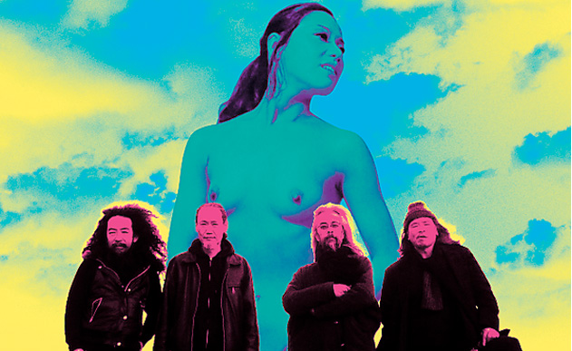 GONZAI XVIII [REPORT] <br>  Acid Mothers Temple & The Oscillation in the sky