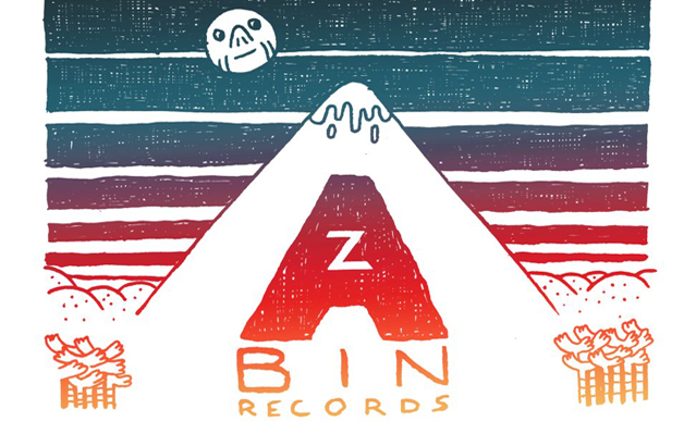 AZBIN RECORDS <br> Musique, Famille, Vinyle