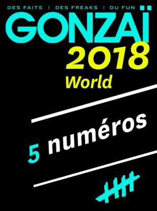 ABOworld-2018