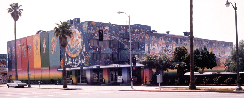 G-Aquarius Theatre Mural