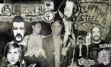 Chronique des Nouveaux Punks #4