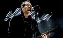 Nine Inch Nails : le live report qui sert à rien