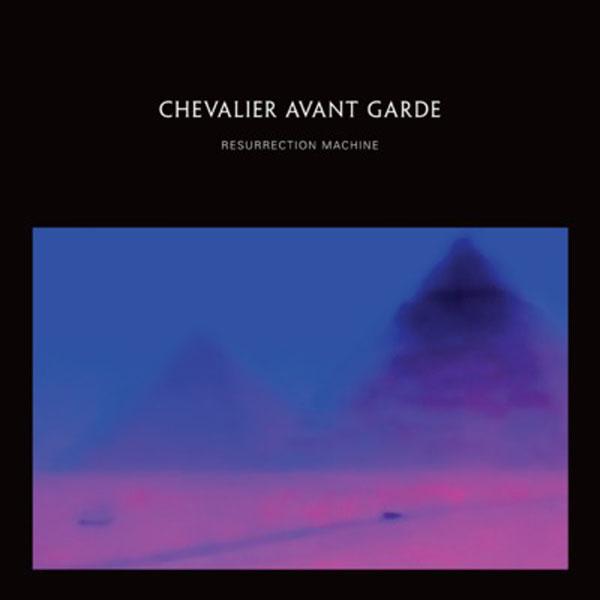 Chevalier_Avant_Garde