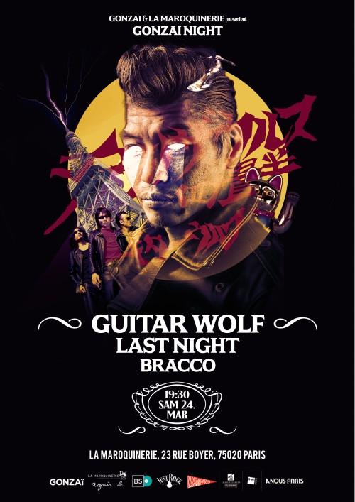 guitar_wolf7-01